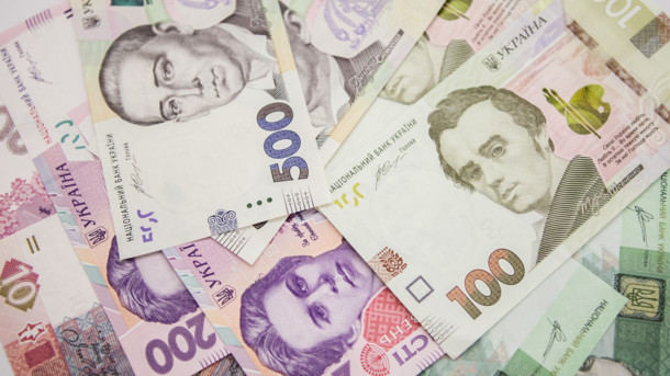 Названа середня пенсія для всіх категорій українців