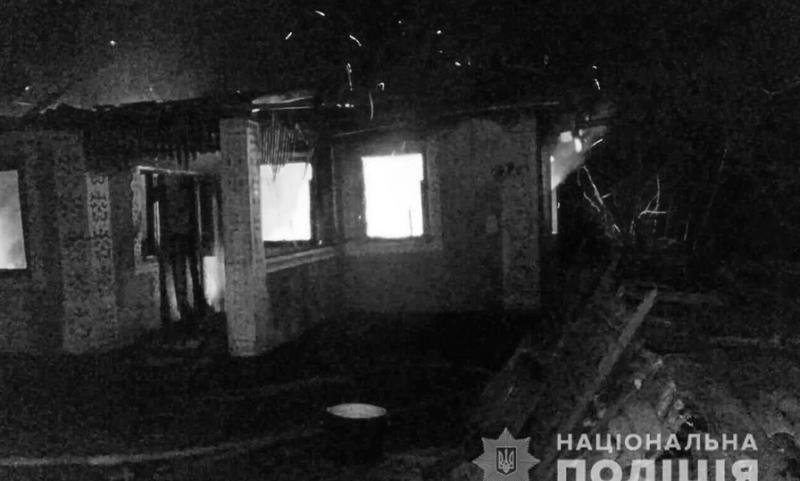 Не впорався з нервами: чоловік підпалив будинок з колишньою дружиною і дітьми (ФОТО)