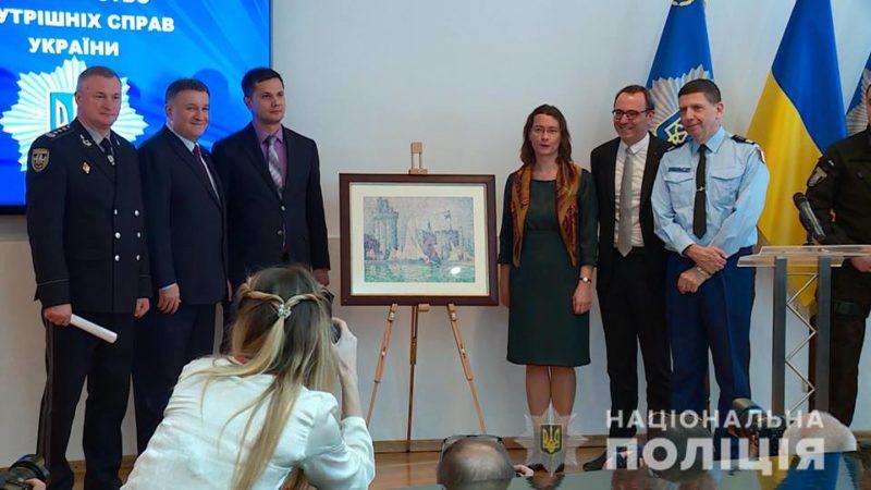 Картину, вартістю 1,5 млн євро, викрадену в Нансі, знайшли в Україні