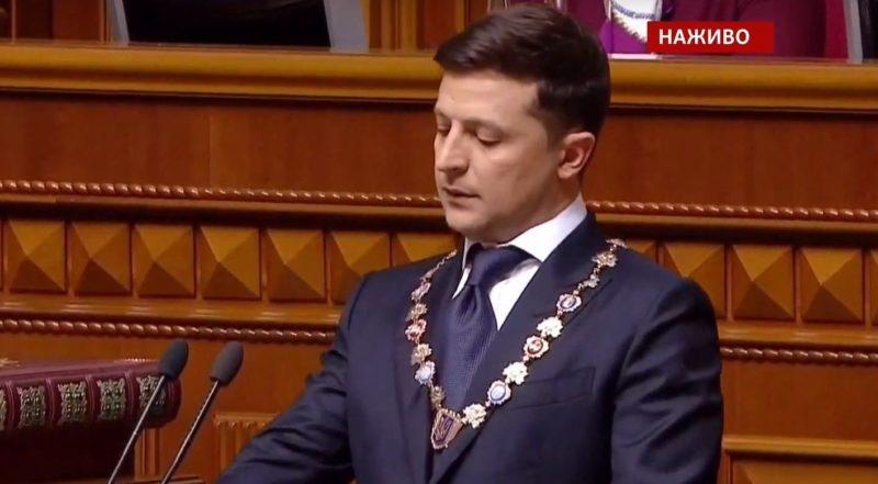 Офіційно: шостим президентом незалежної України став Володимир Зеленський (НАЖИВО)