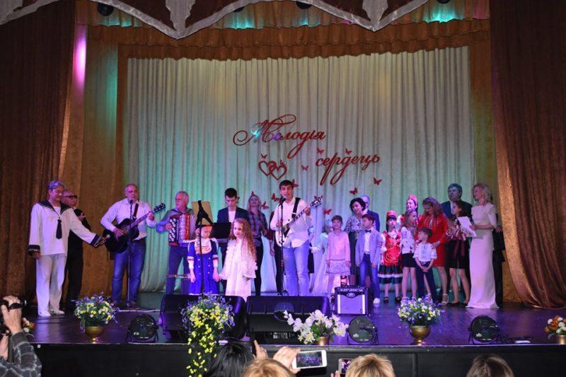 Мелодія сердець: у Берегові пройшов концерт до Міжнародного дня сім'ї (фото)