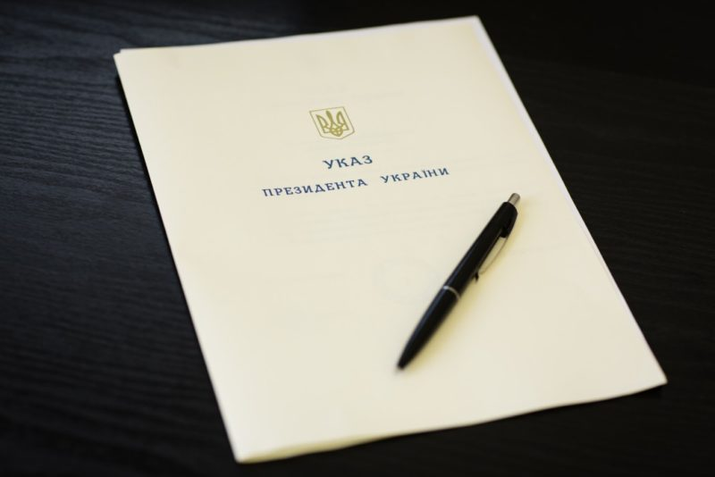 21 травня Зеленський офіційно видав Указ про припинення повноважень Верховної Ради (УКАЗ)