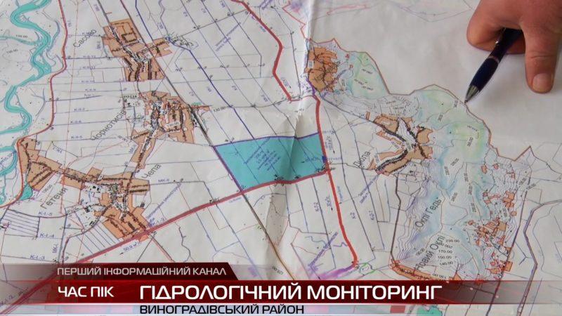 На Виноградівщині продовжують реконструювати протипаводкові споруди (відео)