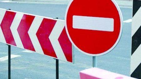 До уваги водіїв: 28 травня рух частиною Ужгорода буде перекрито