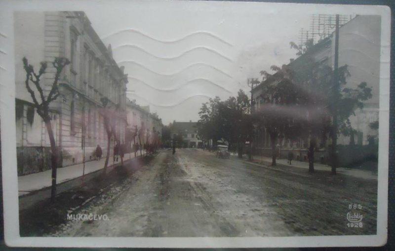 Як виглядали вулиці Мукачева 90 років тому