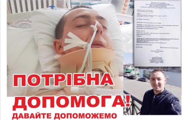 Молодий закарпатець важко травмувався в Чехії та потребує допомоги
