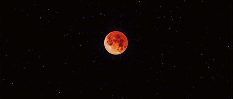 Закарпатців підвела погода: як виглядало місячне затемнення в ніч на 17 липня
