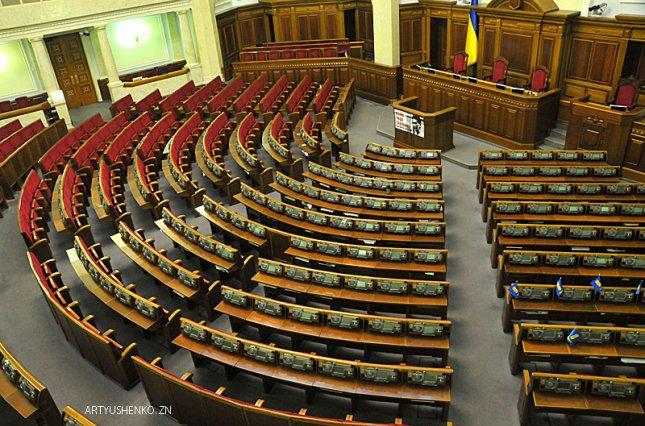 Перший день Ради: зняття недоторканості та призначення міністрів (Порядок денний)