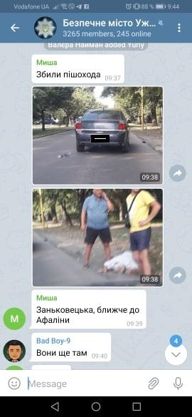 ДТП в Ужгороді! Постраждав пішохід!