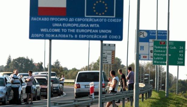 Українцям повідомили про нові правила перетину кордону