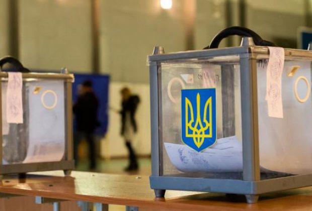 Коли відбудуться місцеві вибори в Україні?