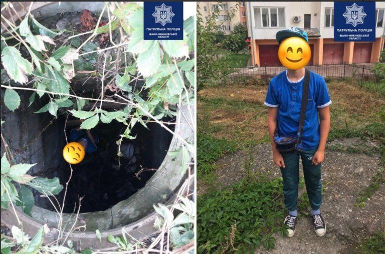11-річний хлопчик впав до каналізації, не розгубившись врятував себе сам (ФОТО)