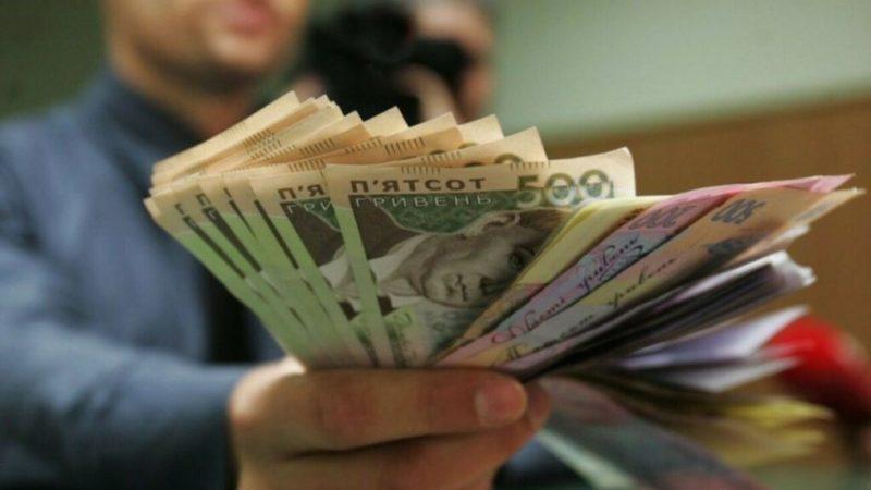 Стало відомо, на скільки зросте мінімальна зарплата в Україні