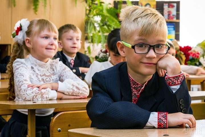 Канікули в Україні 2019 – 2020: коли відпочиватимуть школярі