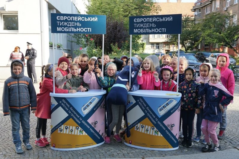 Обласний центр Закарпаття традиційно приєднався до Європейського тижня мобільності! (ФОТО)