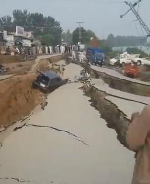 Десятки смертей, сотні поранених та земля, яка пішла з-під ніг: жахливий землетрус наніс невиправної шкоди (ВІДЕО)