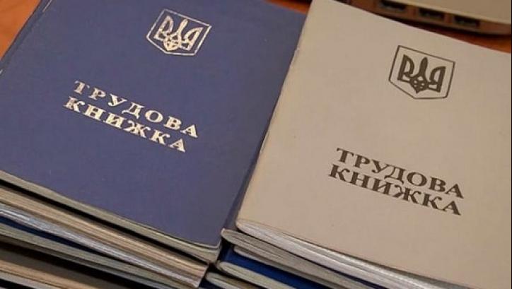 Новий Трудовий кодекс кардинально змінить життя українців