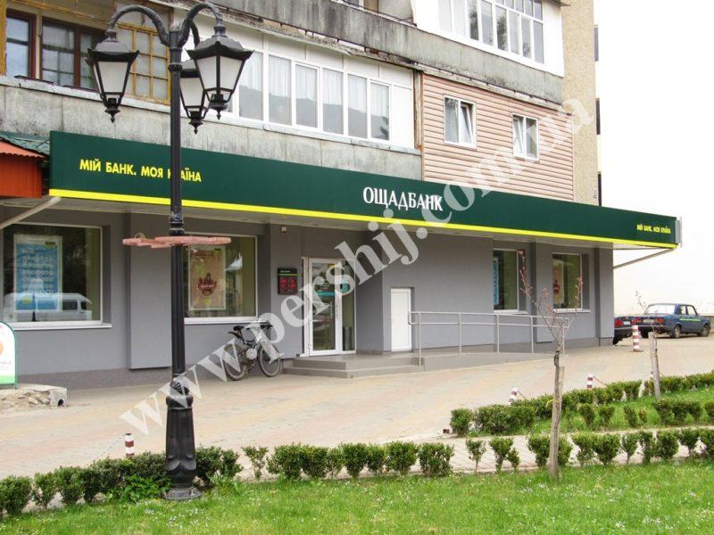 Шахрайство в «Ощадбанку»: суд допитає слідчого поліції, захист отримав доступ до банківської таємниці