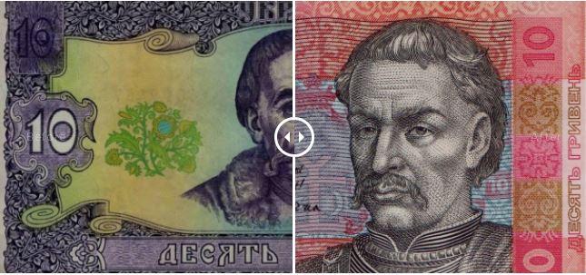 Що можна купити за 10 гривень у 1996 і у 2019: порівняння