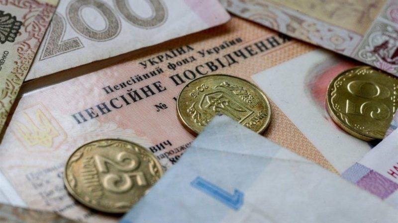 Оприлюднено рейтинг областей України по зростанню пенсій: Закарпаття пасе задніх?