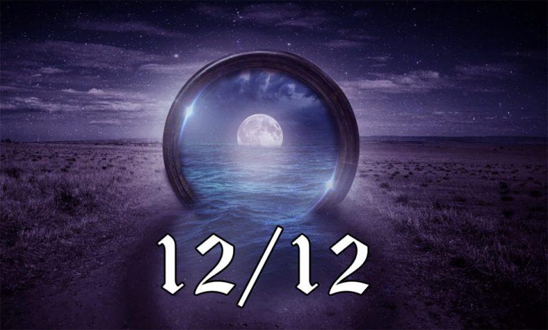 Магічна дата 12.12: як здійснити заповітні бажання за допомогою вищих сил