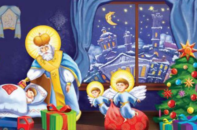 День Миколая Чудотворця: що можна і не можна робити в цей свято