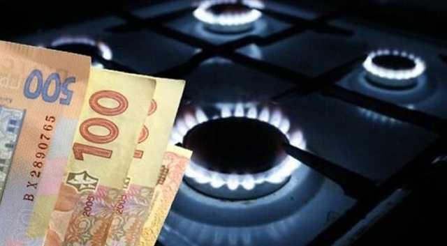 """В Україні майже на півроку """"зафіксують"""" ціну на газ – 6600 за 1000 м³"""
