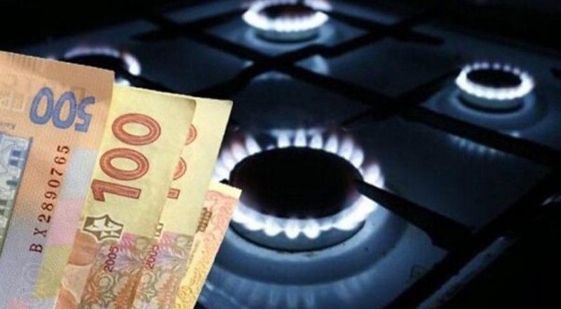 В січні ціни на газ значно зростуть: скільки платитимуть закарпатці