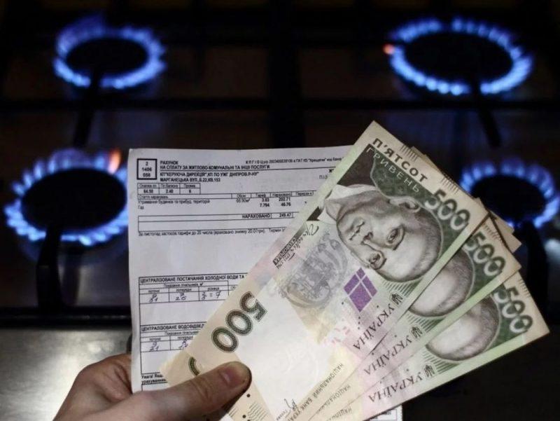 Новорічні «подарунки» українському народу: газ для населення дорожчає на 29%