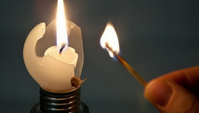 Де на Закарпатті не буде світла цього тижня (ГРАФІК)