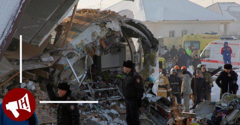 На борту літака, що розбився в Казахстані, були українці (ФОТО)