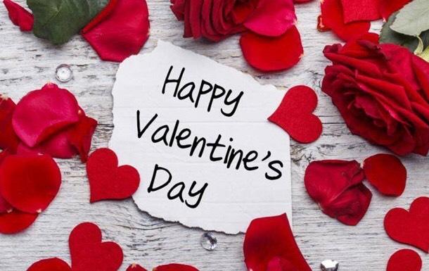 День Валентина: ідеї подарунків для нього та неї