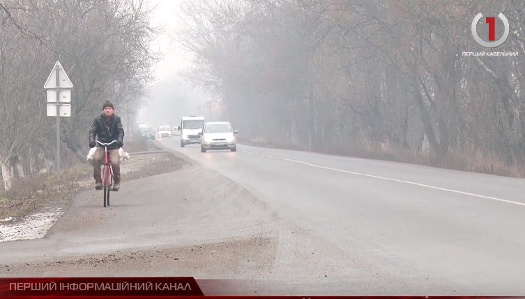 Водій чи пішохід: хто частіше стає винуватцем автопригод на Виноградівщині? (СЮЖЕТ)
