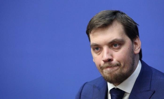 Прем'єр-міністр України Гончарук подав у Відставку