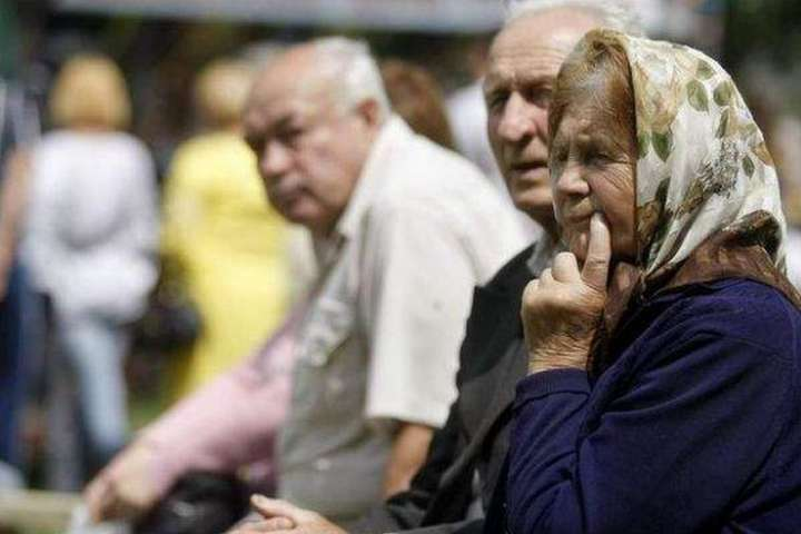 Нові правила виходу на пенсію: всі деталі про зміни