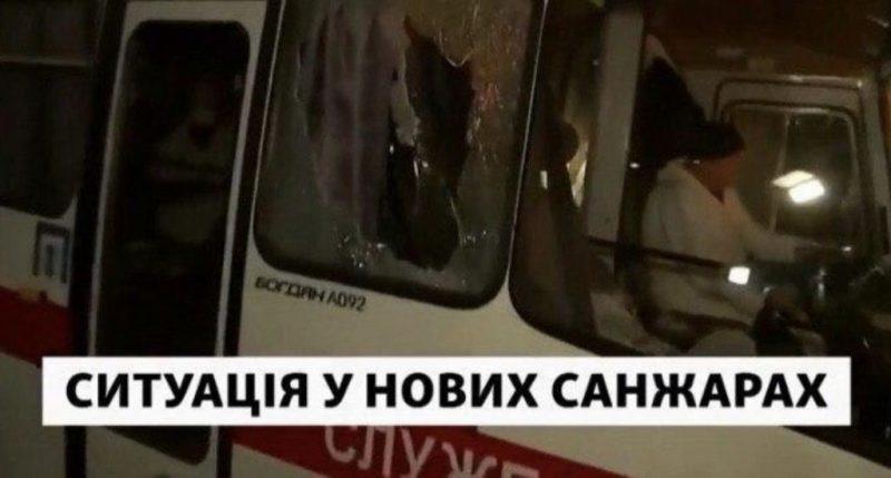 """Картинки по запросу """"фото побиття камінням автобусів з китаю в Санжарах"""""""