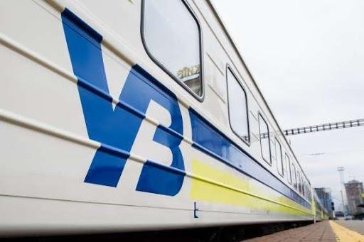 З Миколаєва до Рахова: Укрзалізниця продовжила маршрут на Закарпаття