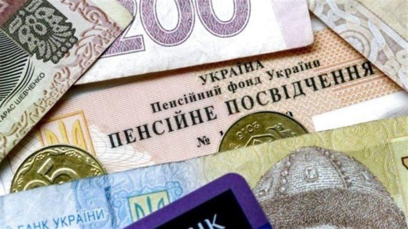 Пенсіонерам в Україні тричі доплатять навесні 2020: кому пощастить
