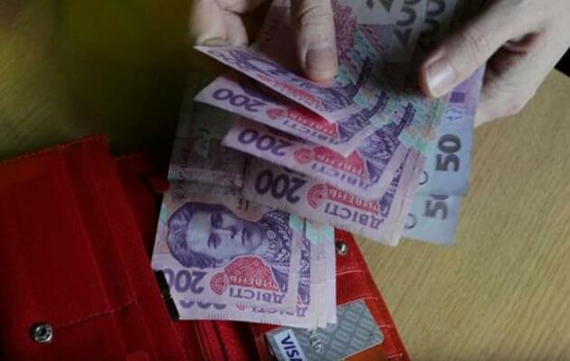 Українців попередили про зниження зарплат: ситуація погіршилася