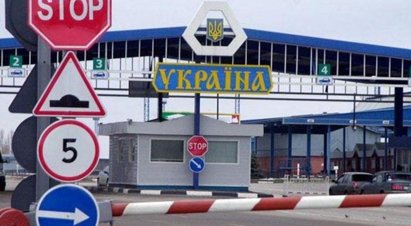 Термінова новина: що треба знати українцям про перетин кордону з 28 березня