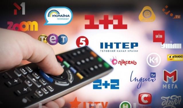 В Україні розблокують лише по одному каналу від кожної з чотирьох медіагруп