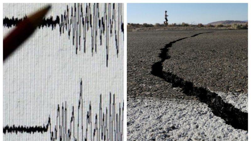 За 35 км від Ужгорода у Словаччині стався землетрус