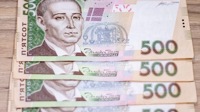 Як поводиться валюта? Офіційний курс на 24 квітня