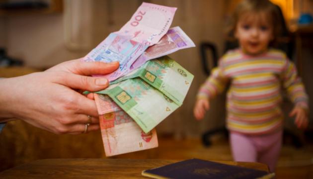 ФОП та допомога на дитину: що потрібно знати підприємцям