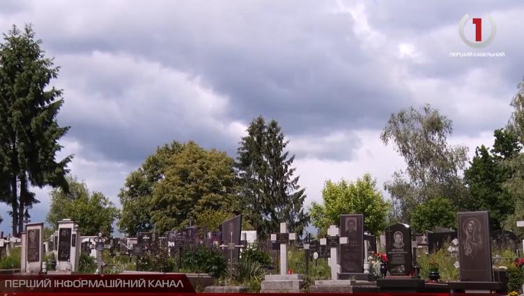 На території старого кладовища у Хусті функціонуватиме адмінбудинок (ВІДЕО)