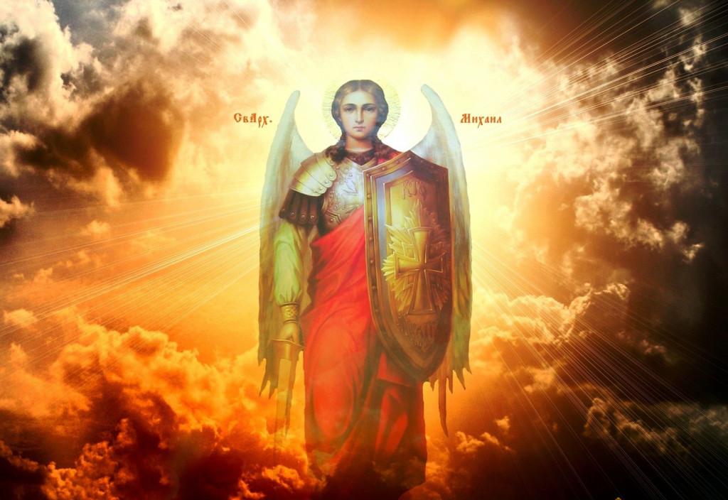 Завтра, 21 листопада, День святого Михайла: привітання та листівки