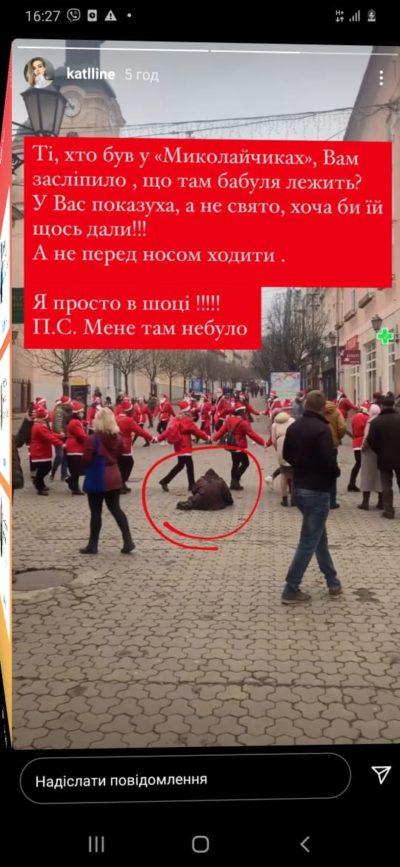 Ужгородом гуляли Миколайчики