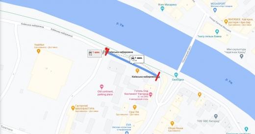 В Ужгороді на 2 тижні перекриють частину набережної (КАРТА)